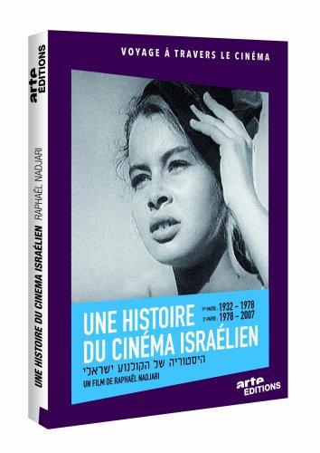 UNE | HISTOIRE DU CINEMA ISRAELIEN : 1ère partie : 1932-1978. 2 ème partie : 1978-2007 | Nadjari, Raphaël. Metteur en scène ou réalisateur