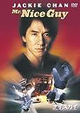 ナイスガイ[DVD]