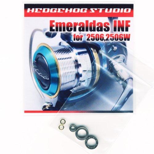 エメラルダスINF 2506,2506W用 MAX9BB フルベアリングチューニングキット (HRCB防錆ベアリング) 【HEDGEHOG STUDIO / ヘッジホッグスタジオ】
