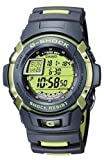 Casio G-Shock G-7710-3ER Digital Quartz Multifunction Sports Watch with Stopwatch, Timers, Alarms, Time Zones, Water Resistant to 20 bar, Black and Green Rubber Strap