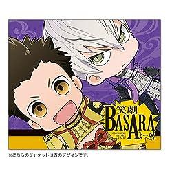 戦国BASARAマガジンCD 笑劇BASARAとーく! 第3巻 家康&三成の巻 すぺしゃる盤