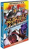 Transformers: Beast Wars Seasons 2 & 3 (4pc) [DVD] [Region 1] [NTSC] [US Import]