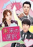 [DVD]�����̑I�� DVD SET2 (����150�����T�f���f�B�X�N�t��)