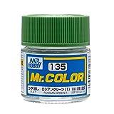 Mr.カラー C135 ロシアングリーン1