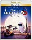 ウォーリー MovieNEX