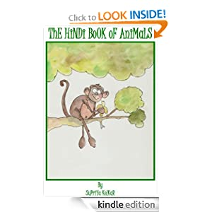 The Hindi Book of Animals Supriya Kelkar