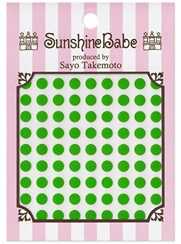 SunshineBabe ネイルシール ドット グリーン 5mm