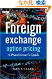 Foreign Exchange Option Pricing: A Practitioners Guide (The Wiley Finance Series)