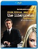 ザ・インタープリター 【Blu-ray ベスト・ライブラリー100】