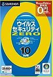 ウイルスセキュリティZERO 10台用 (新パッケージ版)
