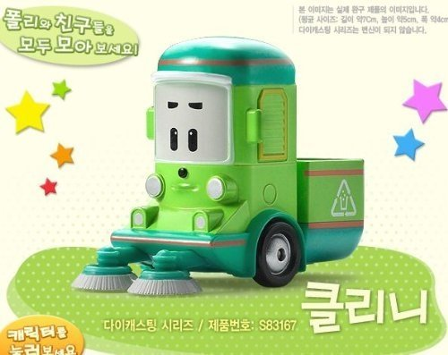 Robocar Poli - Cleany (diecasting - not transformers)