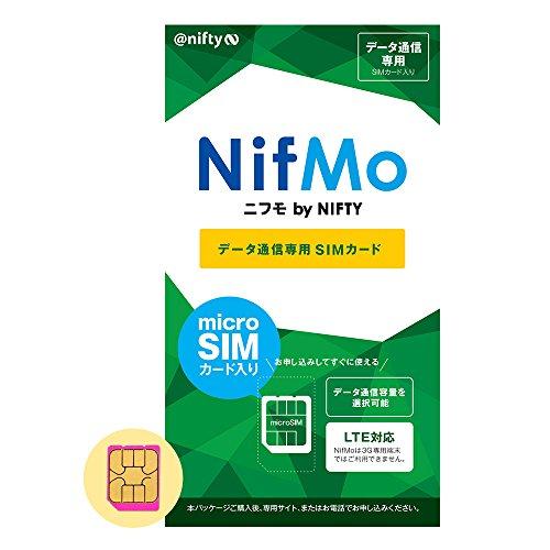 NIFTY NifMo データ通信専用SIMカード(microSIMカード入り) 月額900円(税抜)~ 1505PP055