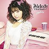 【Amazon.co.jp限定】Melody(特典:直筆サイン入りオリジナルトレーディングカード Type-E)