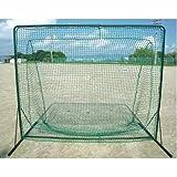 UNIX(ユニックス) 野球 練習用品 練習用ネット ワイドネットデカネット BX77-75
