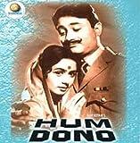 Hum Dono (1962) (Hindi Classic Film / Bollywood Movie / Indian Cinema DVD)