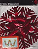 Foil Hanging Christmas Decoration Snowflake Garland - Red & Gold 10 x 9 x 12