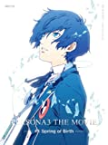 劇場版「PERSONA3 THE MOVIE」