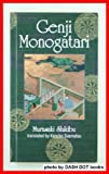 Genji Monogatari (0804810451) by Murasaki Shikibu