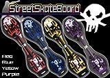 【2輪タイプ】新感覚スケボーストリートスケートボードエスボード/ESS BOARD/ドクロ【光るハードタイヤ】