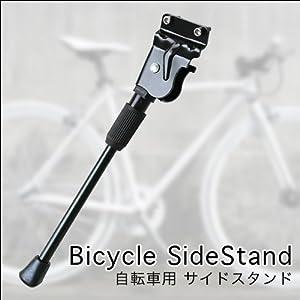 自転車の 自転車 ロードバイク スタンド : ロードバイクをカスタマイズ ...