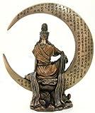 Water & Moon Kuan-yin Kannon Guanyin Statue Heart Sutra - Ships Immediatly !