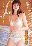 face~キリッと白鳥 まったり百合子~ [DVD]