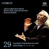 Bach: Aus tiefer Not schrei ich zu dir - Cantatas No. 2, 3, 38, 135 [Hybrid SACD]