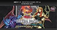 遊戯王アーク・ファイブOCGEXTRAPACK2016 BOX