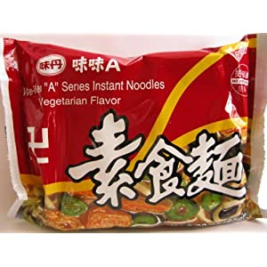 "Wei-Wei ""A"" Series Instant Noodles, Vegetarian, 3 oz (30 packs)"