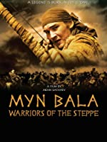 Myn Bala: Warriors of the Steppe (English Subtitled)