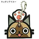 モンスターハンター《アイルー》ラバーキーカバー☆モンハンキャラクターグッズ通販☆【キッチンアイルー