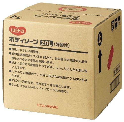 ピジョンーソープ 弱酸性 20L