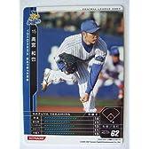 BBH3 白カード 高宮 和也(横浜)