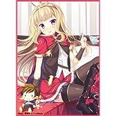 Scarlet Agents/X valkyry -ST04- グランブルーファンタジー ☆『カリオストロ/Illust:成瀬守』★ 【コミックマーケット89/C89】