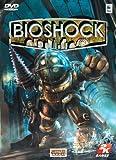 echange, troc Bioshock