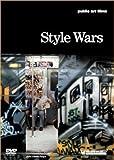 echange, troc Style Wars [Import anglais]