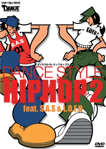 Dance Style Hiphop 2 [DVD]