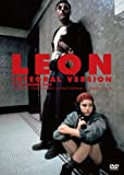 レオン 完全版 [DVD] ランキングお取り寄せ