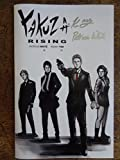 img - for Yakuza Rising book / textbook / text book