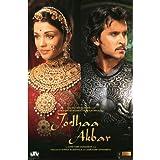 Posterboy 'Jodha Akbar Hrithik - Aishwarya' Poster (30.48 Cm X 45.72 Cm)