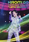 """HIROMI GO DISCOTHEQUE TOUR 2013 """"LET'S GROOVE"""" [DVD]"""