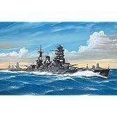 1/700 ウォーターラインシリーズ 戦艦 陸奥