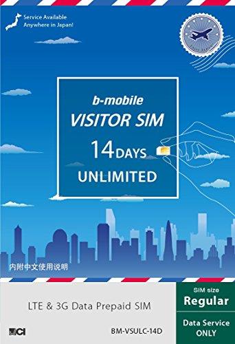 JCI b-mobile VISITOR SIM 14Days prepaid (Regular SIM Package) BM-VSULC-14D
