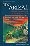 The Arizal: The life and times of Rabbi Yitzchak Luria (ArtScroll youth series)
