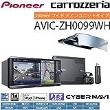 Pioneer 5.1ch対応・DSP AV一体型HDDナビ クルーズスカウターユニット・AR HUDユニットセット AVIC-ZH0099WH