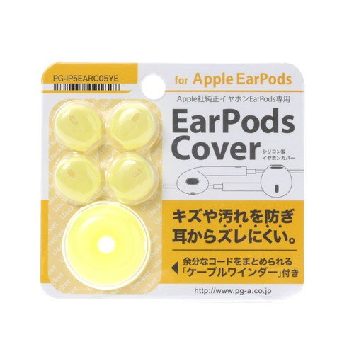 Ijacket Earpods Dedicated Silicone Earphone Cover For Apple Iphone5 Color Yellow