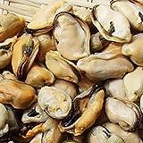 (生食用)ムール貝(むき身)[冷凍]1kg