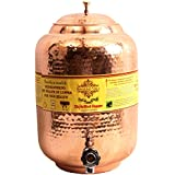 Indian Art Villa Handmade High Quality Pure Copper 4 Ltr. Water Storage Pot Tank With Tap Kitchen Home Garden...