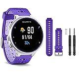 Garmin Forerunner 230 GPS Running Watch, Purple Strike - Purple Watch Band Bundle