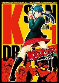 Kさんドリル 1